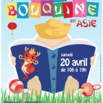 bebe_bouquine_montmorency_13-b