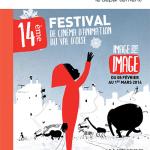 Festival-Image-par-Image-2014