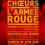 Le 26 Juin Concert sur le lac d'Enghien-les-Bains