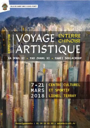Exposition : Voyage en terre chinoise